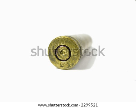 Bullet (on a white background with space for text) - stock photo