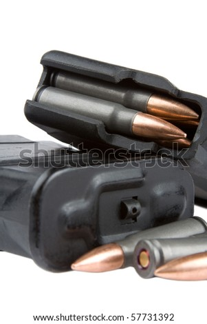 Bullets end ammunition on a white background.