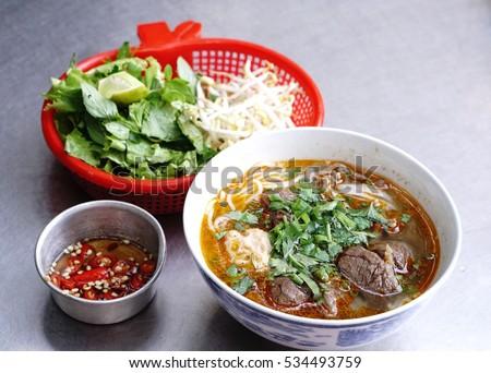 Bun Bo Hue, Bun Bo, Vietnamese noodle. A bowl of beef & rice vermicelli soup, vietnamese noodle cuisine in Hue, Vietnam