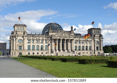 Bundestag Architectural Detail in Berlin, Germany