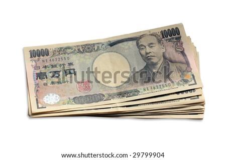 Bundle of Japanese Yen notes - stock photo
