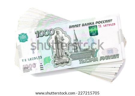 Bundle of Russian money. Fragment - stock photo