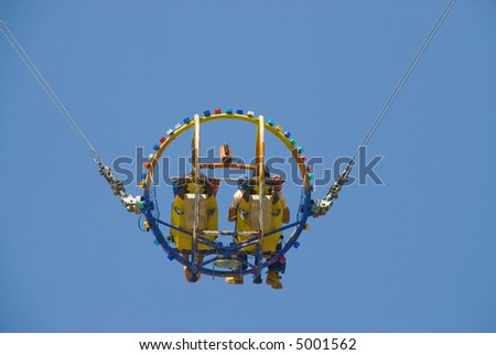 Bungee Ride - stock photo