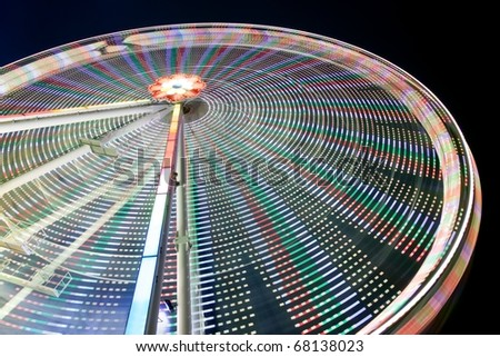Buntes Riesenrad in Wien - stock photo