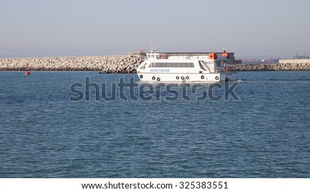 Burgas - August 28: A small amusement ship set sail from the port of August 28, 2015 Bourgas, Bulgaria