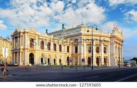 Burgtheater is the Austrian National Theatre in Vienna - stock photo