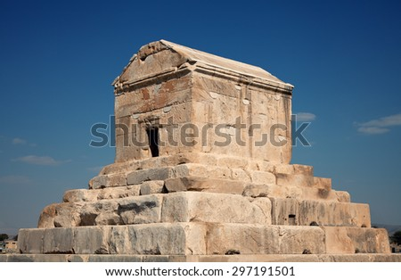Burial chamber of Cyrus The Great against blue sky in Pasargadae county, near Shiraz. - stock photo