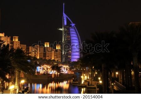 Burj Al Arab Hotel, in Dubai. - stock photo