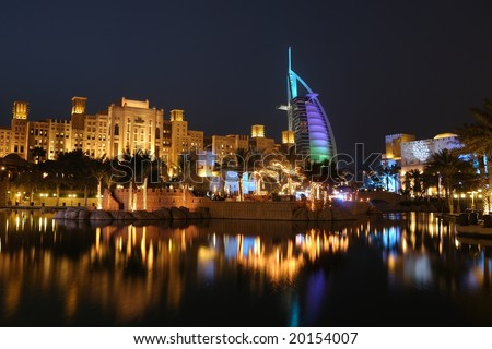 Burj Al Arab Hotel, in Dubai. - stock photo