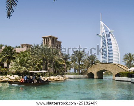Burj Al Arab viewed from the Madinat Jumeirah, overlooking the water taxi routes. - stock photo