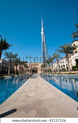Burj Dubai - stock photo
