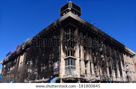 Burned building in the center of Kiev, Ukraine/Burned building/Burned building in the center of Kiev, Ukraine - stock photo