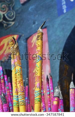 burning incense sticks at a taoism temple - stock photo