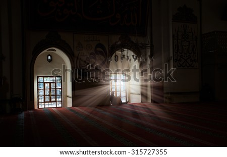 BURSA, TURKEY - OCTOBER 20: interior view of Great Mosque (Ulu) on october 20 2014 in Bursa, Turkey. Great Mosque is the largest mosque in Bursa and a landmark of early Ottoman architecture.