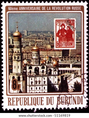 BURUNDI - CIRCA 1977: A post stamp printed in Burundi shows Soviet post stamp depicts  in the background of Ivan the Great Bell Tower in the Moscow Kremlin, circa 1977