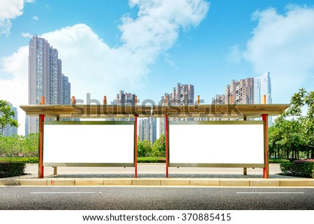 Bus stop blank billboard above - stock photo