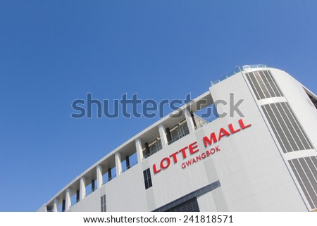 BUSAN, KOREA - OCTOBER 24, 2014 : Part of the Lotte mall building in Gwangbok, Busan, Korea. Lotte is the 8th largest business corporation in the coutry
