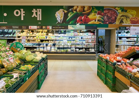 BUSAN, SOUTH KOREA - CIRCA MAY, 2017: inside a supermarket in Busan.