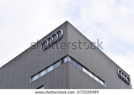 Busan, South Korea July 2017: Logo on Audi Car Sales Building. Audi is the German automaker.