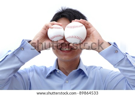 Business Ball take two ball on the face - stock photo