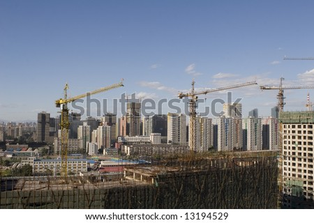 business building under construction - stock photo