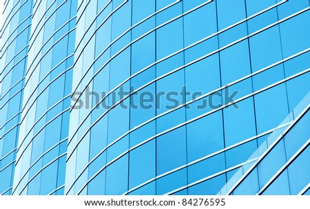 Business building windows - stock photo