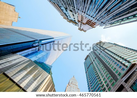 business buildings- Chongqing, China