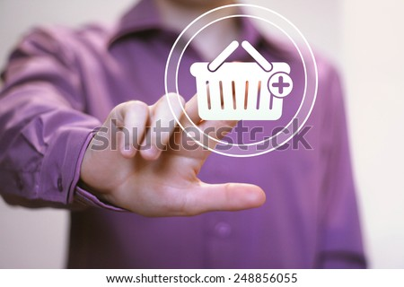 Business button sign basket trolley web shopping icon - stock photo