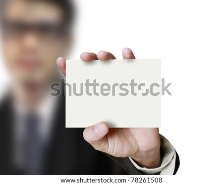 business card in a hand - stock photo