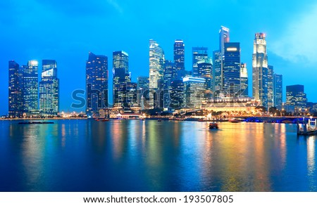 Business center. Bay Marina. Singapore