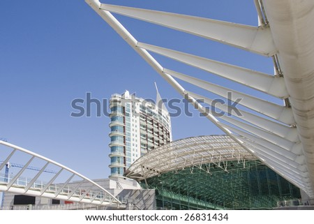 Business center of modern architecture building (steel and glass) - stock photo