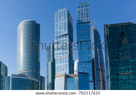 Business center with modern skyscrapers - Moscow City