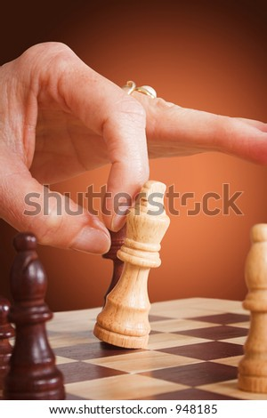 business chess move representing competition - stock photo