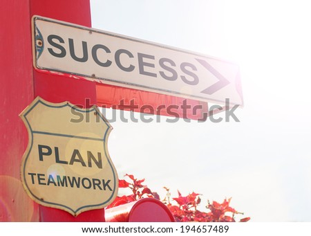 Business Concept By Old Street Sign With Success - stock photo
