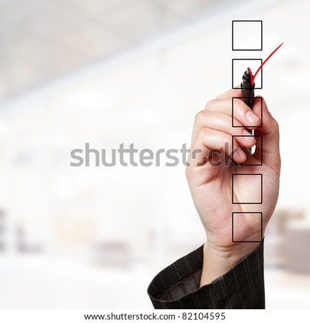 Business concept: check box at office - stock photo