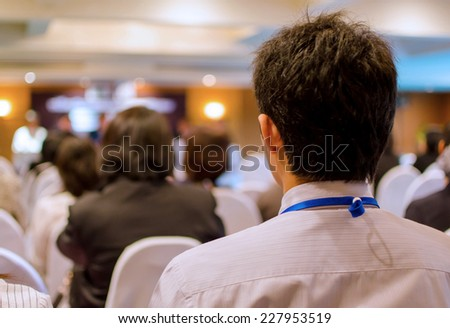 Business Conference and Presentation in the conference hall. - stock photo
