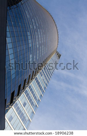 Business glass skyscraper building in perspective view