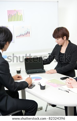 business group meeting in the office - stock photo