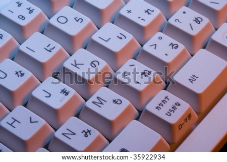 BUSINESS IMAGE-close-up shot of the white keyboard with orange light