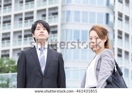 Business Image (seriously, two people, men and women)
