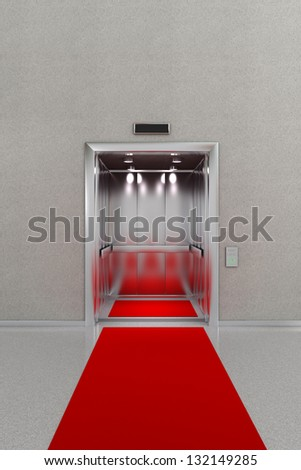 Business lobby with open elevator with red carpet - stock photo