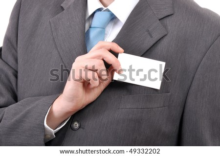 Business man is holding a blank business card