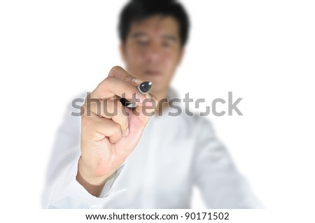 Business man on white background - stock photo