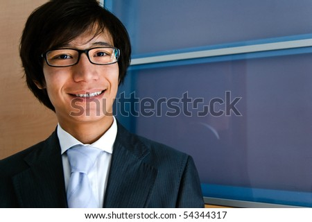business man smiling - stock photo