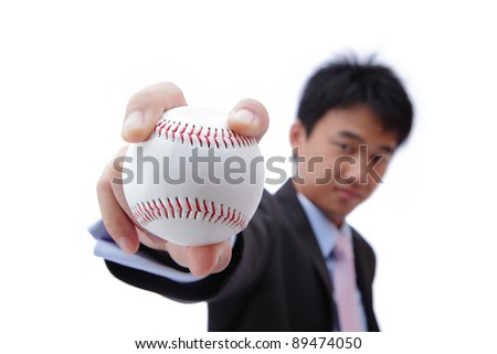 Business man take baseball with Self confident smile - stock photo