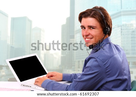 Business man working - stock photo