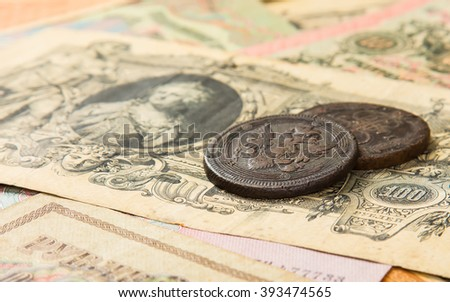 Business money old Russian money - stock photo