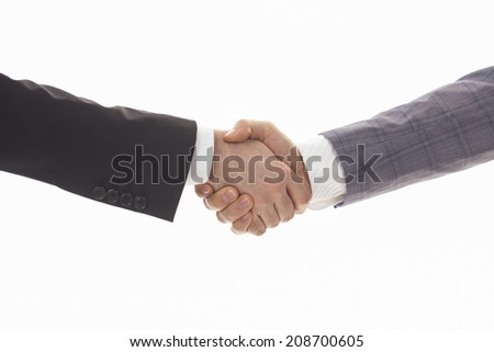 Business people deal isolated - stock photo
