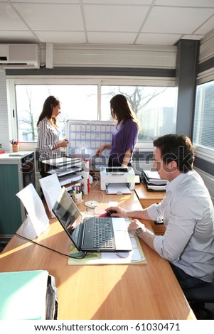 business people in office - stock photo