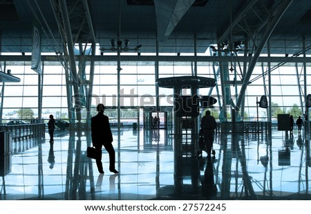 business people inside the building - stock photo